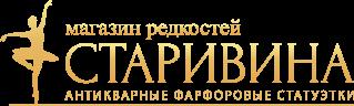 Магазин редкостей Старивина в Волгограде